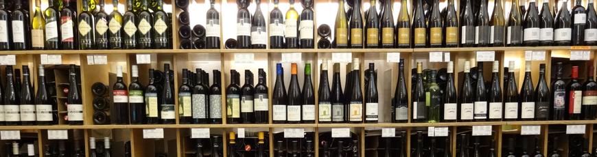 VINOE - Die Niederösterreich-Vinothek in Wien